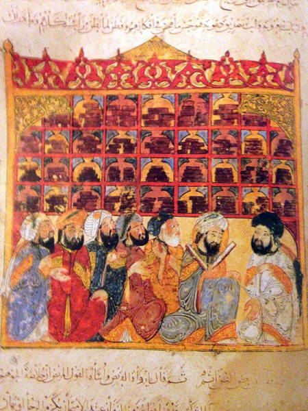 Wall Art - Painting - Abbasid Public Academy, The House by Science Source