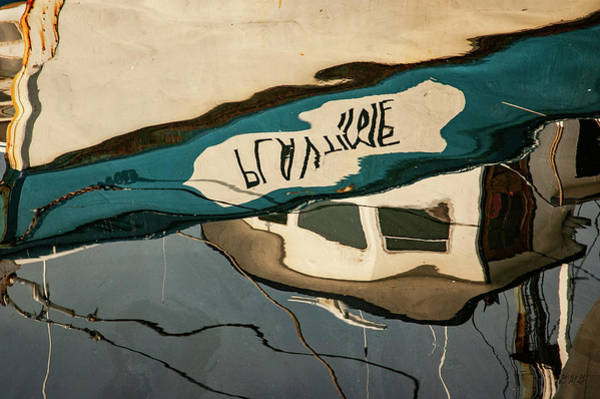 Photograph - Abstract Boat Reflection Vi Color by David Gordon