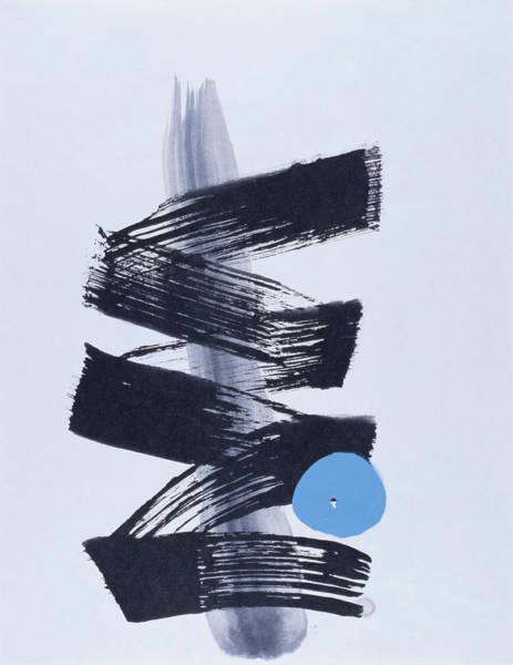 No People Digital Art - Abstract Painting by Nagomu Kato