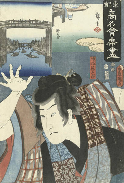 Relief - Actor As A Young Man by Utagawa Kunisada
