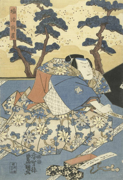 Relief - Actor As Courtier by Utagawa Kunisada