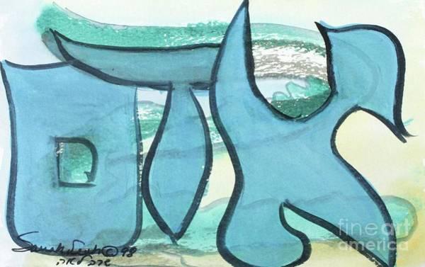 Painting - Adam Nm1-12 by Hebrewletters Sl