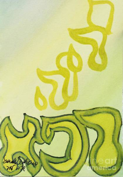 Painting - Adonai Rophe by Hebrewletters Sl