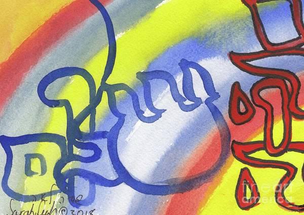 Painting - Adonai Shalom  by Hebrewletters Sl