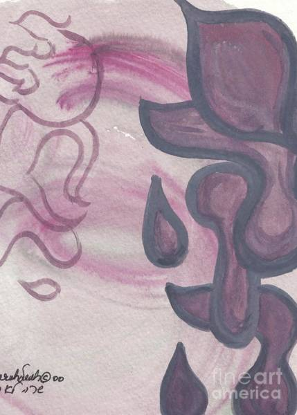 Painting - Adonai Shama by Hebrewletters Sl