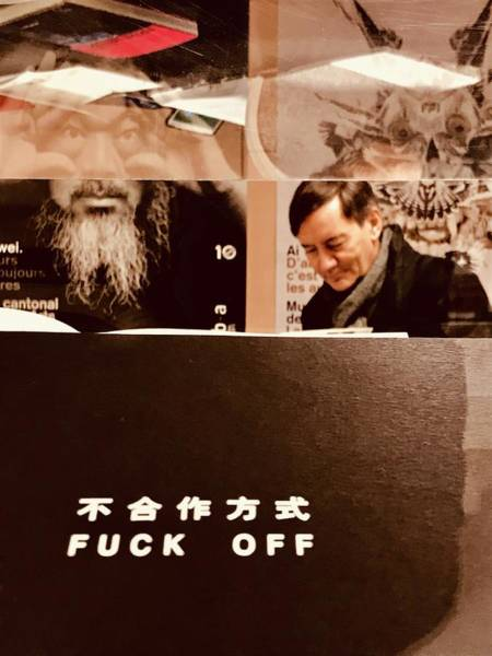 Arte Photograph - Ai Weiwei Message To Some Politicians  by Funkpix Photo Hunter