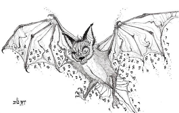 Painting - Alef Bat Gimel by Yom Tov Blumenthal