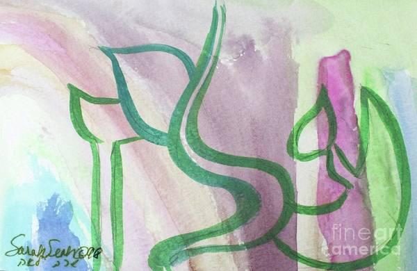 Painting - Alyan Nm1-18 by Hebrewletters Sl