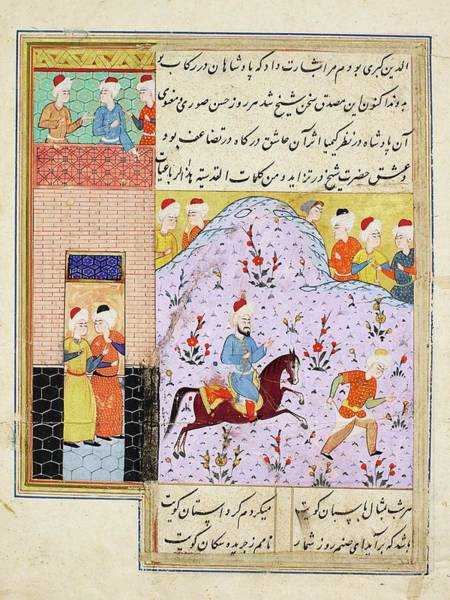 Wall Art - Painting - An Illustrated Leaf From From The Majalis Al- Ushshaq By Kamal Al-din Husayn Hazurgahi  D. Post 1503 by Celestial Images