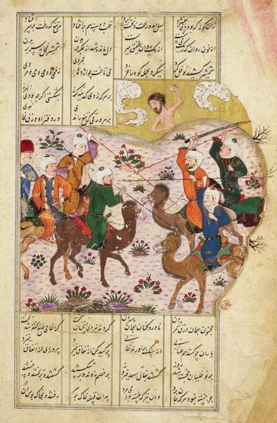 Wall Art - Painting - An Illustrated Leaf From Nizami  Khamsa , Majnun Watches The Battle Of The Clans, Persia, Turkman,  by Celestial Images