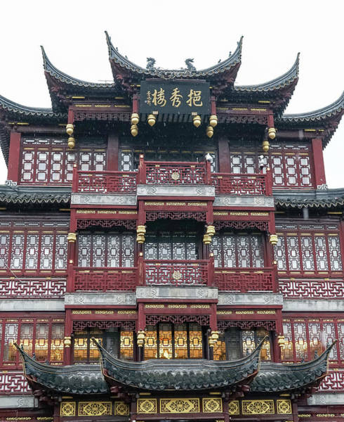 Photograph - Ancient Chinese Architecture by Nick Mares