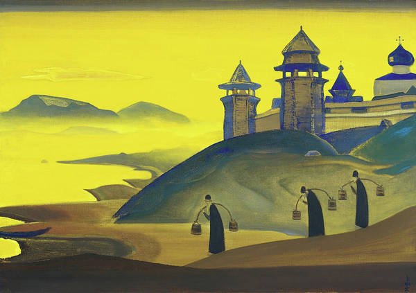 Believers Painting - And We Are Trying - Digital Remastered Edition by Nicholas Roerich