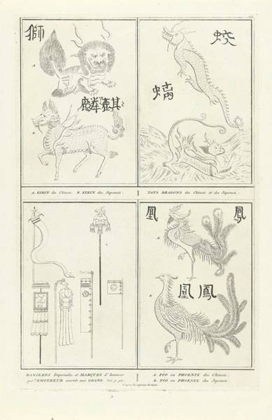 Panda Drawing Painting - Animals And Attributes From Chinese And Japanese Mythology, Bernard Picart Workshop Of, 1728 by Bernard Picart