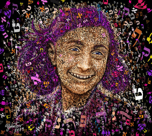 Digital Art - Anne Frank by Yom Tov Blumenthal