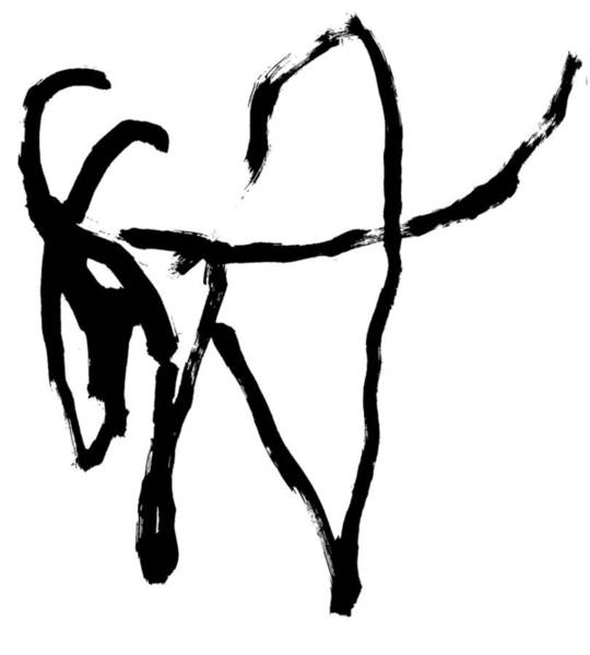 Drawing - Antelope by Artist Dot