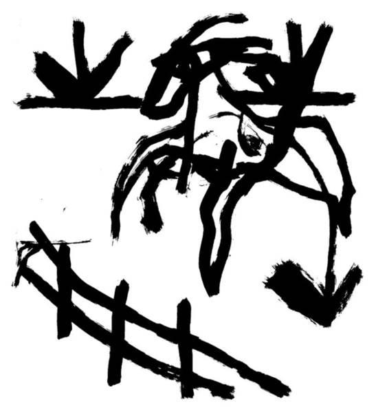 Wall Art - Drawing - Antelope Jumping by Artist Dot
