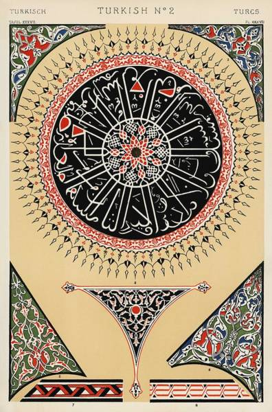 Wall Art - Painting - Antique Illustration Of The Grammar Of Ornament By Owen Jones Islamic by Celestial Images