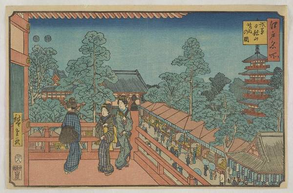 Wall Art - Painting - Asakusa Kinryuzan, From The Series, Famous Places Of Edo By Utagawa Hiroshige    1797-1858  by Celestial Images