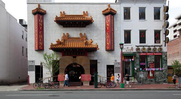 Merchandise Photograph - Asian Restaurants by Buyenlarge