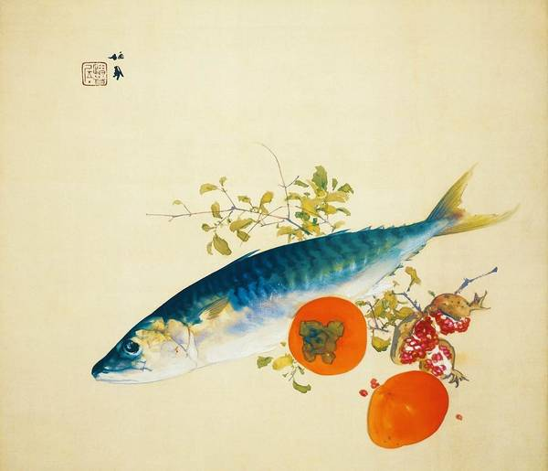 Pomegranates Painting - Autumn Fattens Fish And Ripens Wild Fruits - Digital Remastered Edition by Takeuchi Seiho