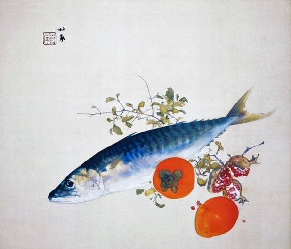 Pomegranates Painting - Autumn Fattens Fish And Ripens Wild Fruits - Original Color Edition by Takeuchi Seiho