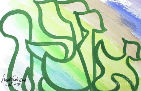Painting - Azanyahu  Nm7-33 by Hebrewletters Sl