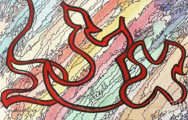 Painting - Azel Nm21-81 by Hebrewletters Sl