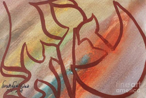 Painting - Aziel Nm7-17 by Hebrewletters Sl