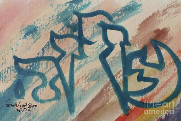 Painting - Aziza  Nm21-88 by Hebrewletters Sl