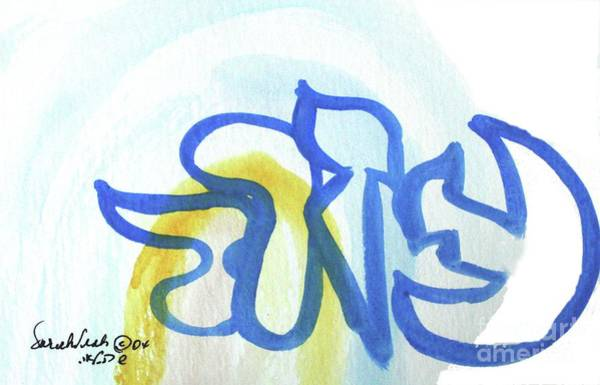 Painting - Azzur  Nm21-90 by Hebrewletters Sl