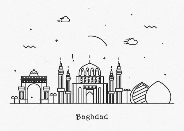 Landmark Center Drawing - Baghdad Cityscape Travel Poster by Inspirowl Design