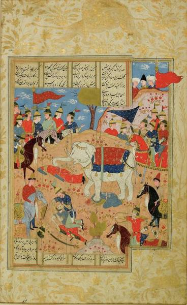 Wall Art - Painting - Bahram Chubina Cutting Off Sava Shah's Head After Defeating Him, Persia, Shiraz, Mid-16th Century by Celestial Images
