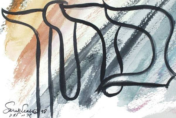 Painting - Baruch  Nm1-37 by Hebrewletters Sl