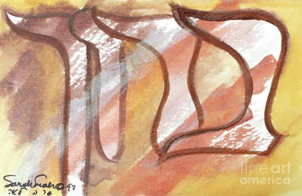 Painting - Baruch  Nm1-38 by Hebrewletters Sl