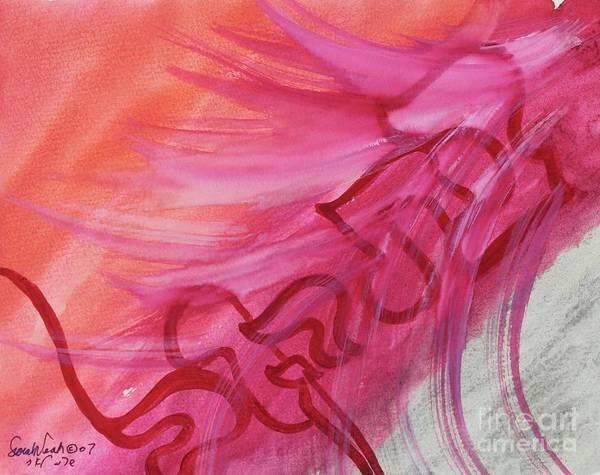 Painting - Bat Kol  by Hebrewletters Sl