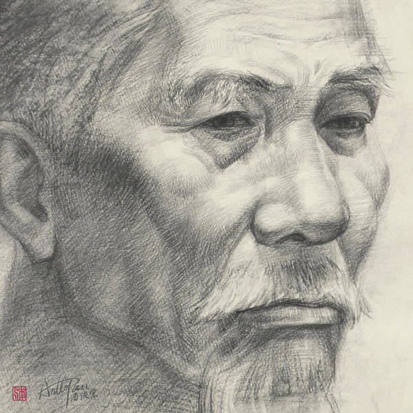 Pan Head Painting -  Bearded Old Man's Head Portrait-part-arttopan Drawing-portrait Realistic Carbon Pencil Sketch by Artto Pan