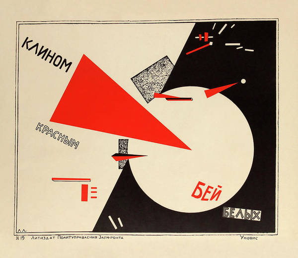 Communist Painting - Beat The Whites With The Red Wedge - Soviet Propaganda 1919 by War Is Hell Store
