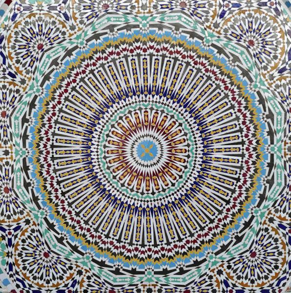 Beautiful Infinity Desgn Mosaic Fountain Art Print