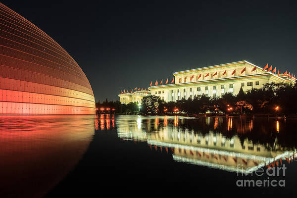 Photograph - Beijing Art Center  by Iryna Liveoak
