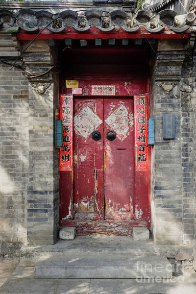 Photograph - Beijing Hutong by Iryna Liveoak
