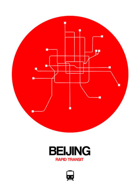 Wall Art - Digital Art - Beijing Red Subway Map by Naxart Studio