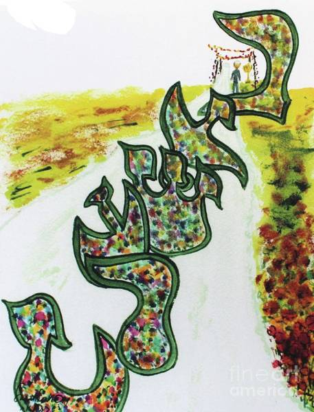Painting - Beshert  Cc16 by Hebrewletters Sl