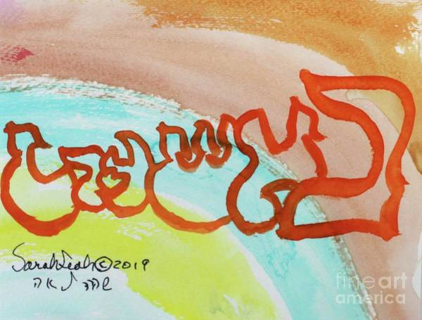 Painting - Beshert   Cc79 by Hebrewletters Sl