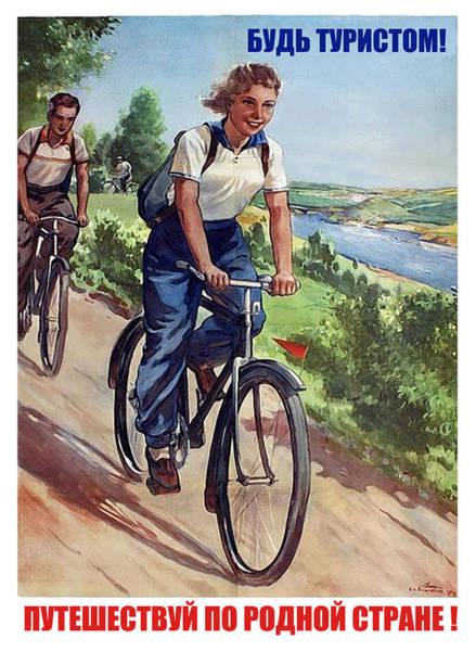 Wall Art - Digital Art - Bicycling In Ussr by Long Shot