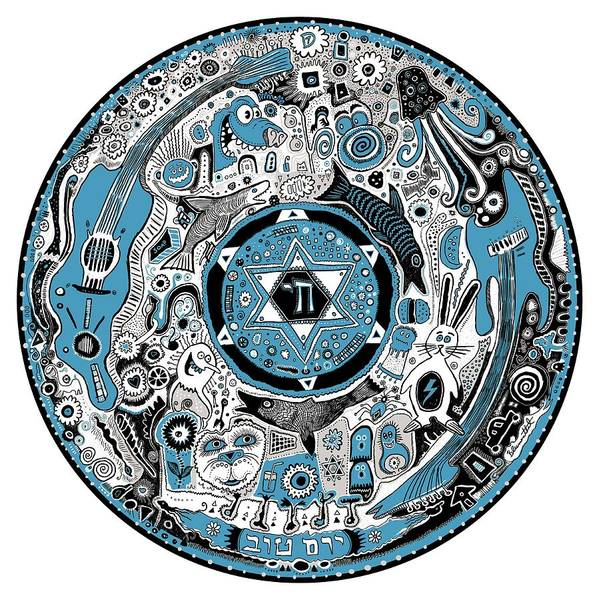 Jewish Music Wall Art - Digital Art - Big Disc by Yom Tov Blumenthal