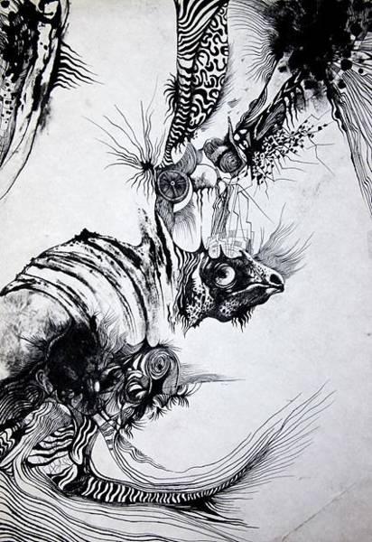 Land Mark Drawing - Bionic by Artur Durgaryan