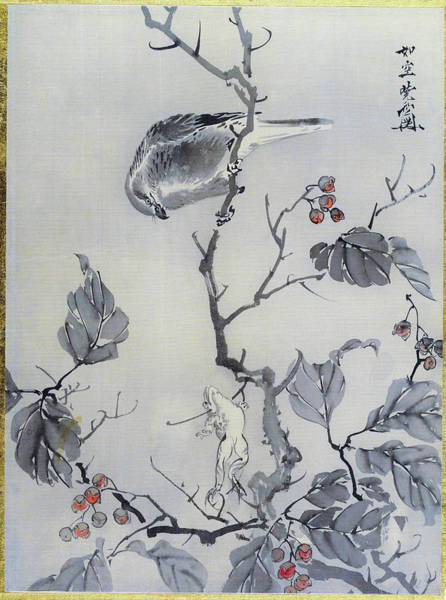 Wall Art - Painting - Bird And Frog - Digital Remastered Edition by Kawanabe Kyosai