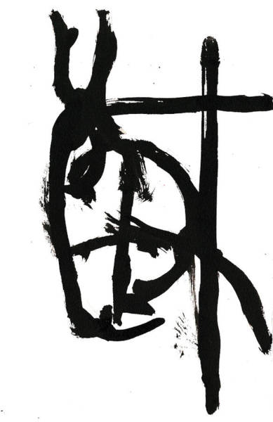 Drawing - Black And White Ink Sketch 7 by Artist Dot