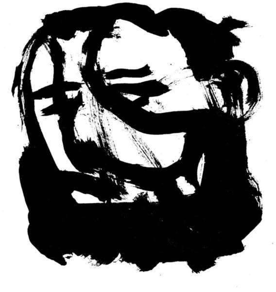 Drawing - Black Ink 290319 10 by Artist Dot