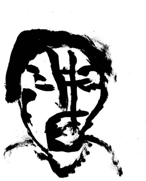 Drawing - Black Ink 290319 20 by Artist Dot